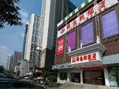 Vienna Hotel Shenzhen Conference and Exhibition Center Second Branch, Shenzhen
