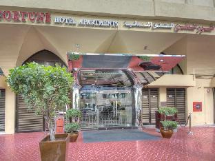 Fortune Hotel Apartments PayPal Hotel Abu Dhabi