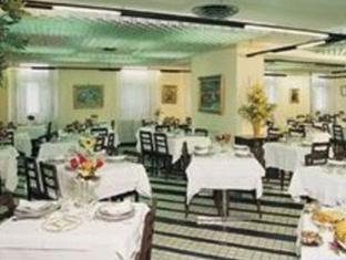 Notre Dame De France Hotel Lourdes - Restaurant