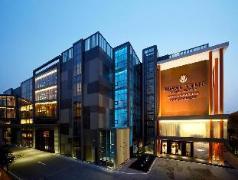 Royal Tulip Luxury Hotel Carat - Guangzhou, Guangzhou