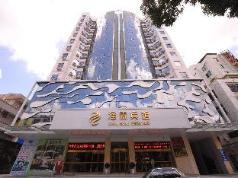 Zelin Beihai Hotel, Beihai