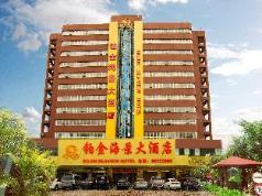 Bo Jin Sea View Hotel, Sanya