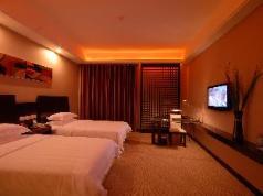 Guilin Parliz Commercial Hotel, Guilin