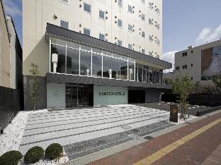 福山光芒酒店 image