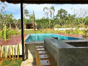 booking Koh Mak (Trad) Ao Kao White Sand Beach Resort hotel