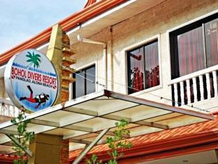Bohol Divers Resort Panglao Island - Chateau Building