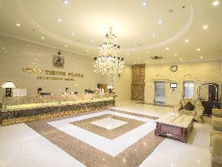 Promos Vinh Trung Plaza Apartments and Hotel