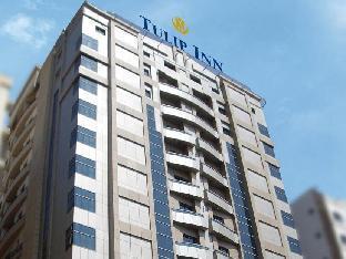 Reviews Sharjah Tulip Inn Hotel Apartments