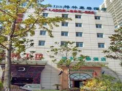 GreenTree Inn Changzhou Times Plaza Business Hotel, Changzhou