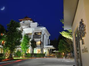 Bakaam Boutique Resort PayPal Hotel Khon Kaen