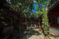 Ji House, Beijing