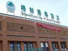 GreenTree Inn Beijing Dongba, Beijing