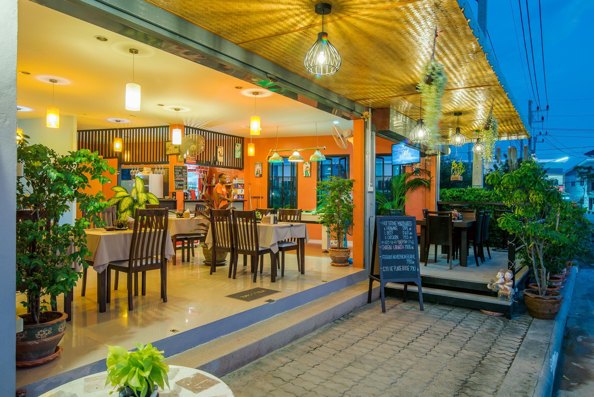 萨姆沙旅馆,Samsha Guesthouse
