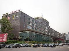 Jockey Club Hotel, Guangzhou
