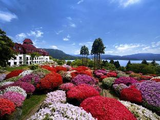 Odakyu Hotel de Yama Hakone Lake Side image