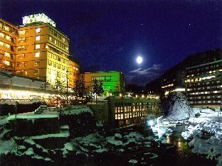 호텔 시카노유 image