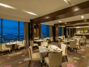 Radisson Blu Cebu Cebu City - Executive Lounge