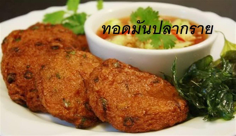 Roseinn Hotel Taphanhin