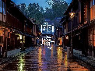 金泽雨庵酒店 image