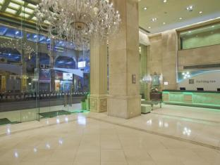 Holiday Inn Macau Hotel Макао - Лобби