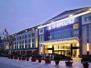 Get Coupons Grand Skylight Hotel Yangzhou