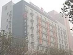 Jinjiang Inn Zhengzhou Chengdong Rd, Zhengzhou