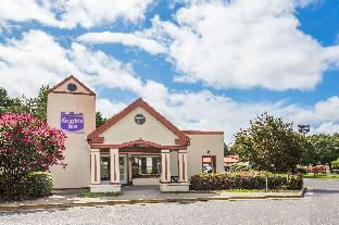 Knights Inn - Cayce