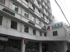 Jinjiang Inn Jingxianqiao Road, Chengdu