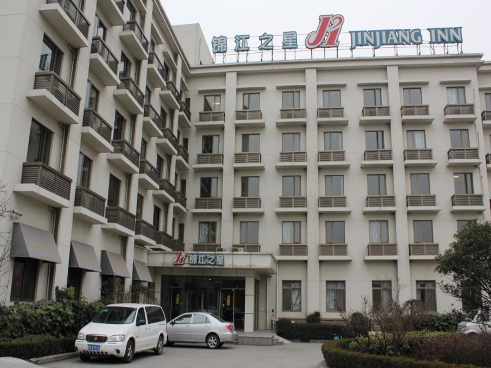 Jinjiang Inn Kunshan Huanqiao Business Park - Kunshan