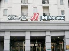 Jinjiang Inn Tianjin Gulou, Tianjin