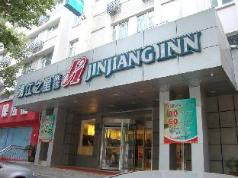 Jinjiang Inn Zhengzhou Dashiqiao, Zhengzhou