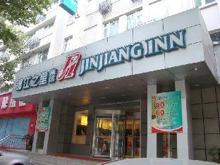 expedia Jinjiang Inn Zhengzhou Dashiqiao