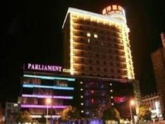 Yiwu Jianyang Hotel, Yiwu