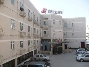 Promos Jinjiang Inn Nanjing Kazimen St.
