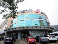 Jinjiang Inn Zhoushan Putuo Shenjiamen, Zhoushan