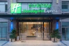 Holiday Inn Express Chengdu Airport Zone, Chengdu