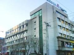 Jinjiang Inn Liaoning Chaoyang Train Station, Chaoyang