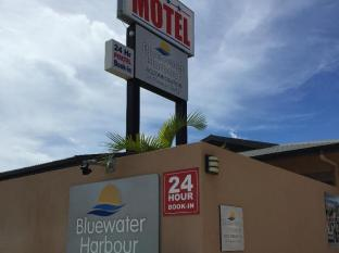 Bluewater Harbour Motel Whitsundays - Įėjimas