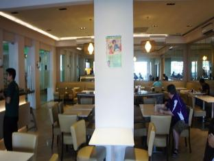 Manila Airport Hotel Manila - Restaurant
