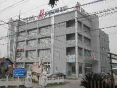 Jinjiang Inn Shanghai International Tourism and Resorts Zone Pudong Hangtou Branch, Shanghai
