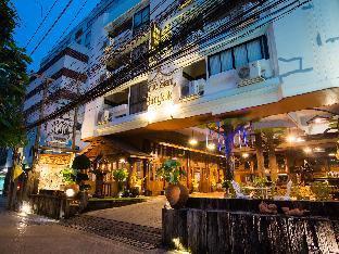 booking Bangkok True Siam Hotel hotel