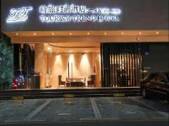 Tourism Trend Hotel, Shenzhen