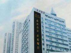Huizhou Hotel, Shenzhen
