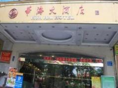Hua Hai Hotel, Guangzhou