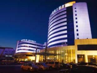 Dongying Blue Horizon Hotel Dongcheng - Dongying