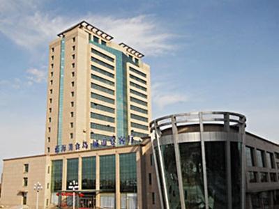 Dongying Blue Horizon Hotel Guangrao Dongying