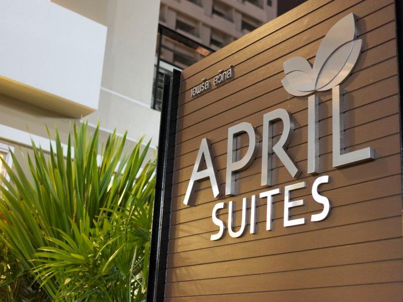 April Suites Pattaya Pattaya
