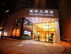 Universal Hotel, Shenzhen