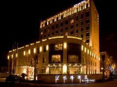 Yuloon Hotel Hongqiao Airport, Shanghai