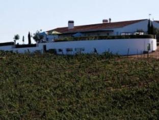 Get Promos Herdade da Malhadinha Nova - Relais & Chateaux